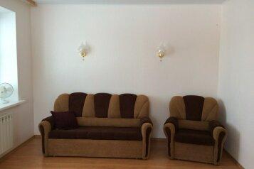 1-комн. квартира, 36.1 кв.м. на 5 человек, курортная, Магнитогорск - Фотография 2