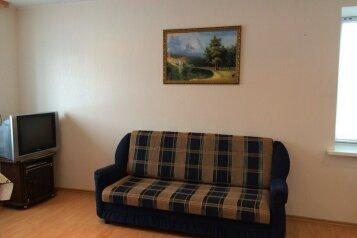 1-комн. квартира, 36.1 кв.м. на 5 человек, курортная, Магнитогорск - Фотография 3