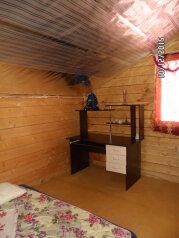 Дом новый из бруса, 140 кв.м. на 10 человек, 3 спальни, Нагорная, 2б, Шерегеш - Фотография 2