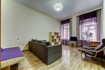 1-комн. квартира, 52 кв.м. на 5 человек, Лиговский проспект, Санкт-Петербург - Фотография 1