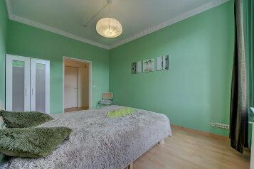 2-комн. квартира, 52 кв.м. на 6 человек, Миргородская улица, 10, Санкт-Петербург - Фотография 1