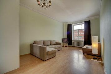 2-комн. квартира, 52 кв.м. на 6 человек, Миргородская улица, 10, Санкт-Петербург - Фотография 4