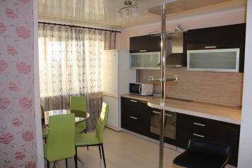 1-комн. квартира, 44 кв.м. на 2 человека, улица 50 лет Октября, Тюмень - Фотография 4