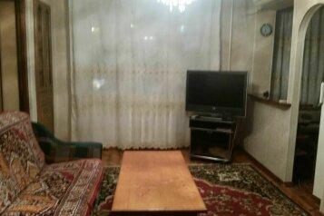 Аренда трехкомнатной квартиры - улица Воровского