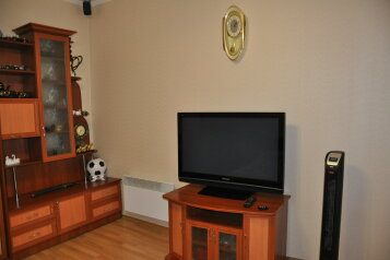 2-комн. квартира, 50 кв.м. на 5 человек, улица Подвойского, Гурзуф - Фотография 2