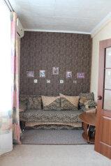 2-комн. квартира, 46 кв.м. на 6 человек, Парковый Спуск, 9, Мисхор - Фотография 4