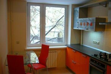 1-комн. квартира, 36 кв.м. на 2 человека, Ставропольская улица, 119, Краснодар - Фотография 1