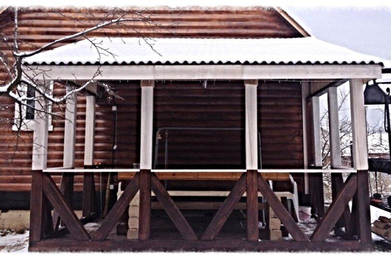 Дом с Русской Баней, 40 кв.м. на 6 человек, 2 спальни, Технологическая улица, 122, Икша - Фотография 3