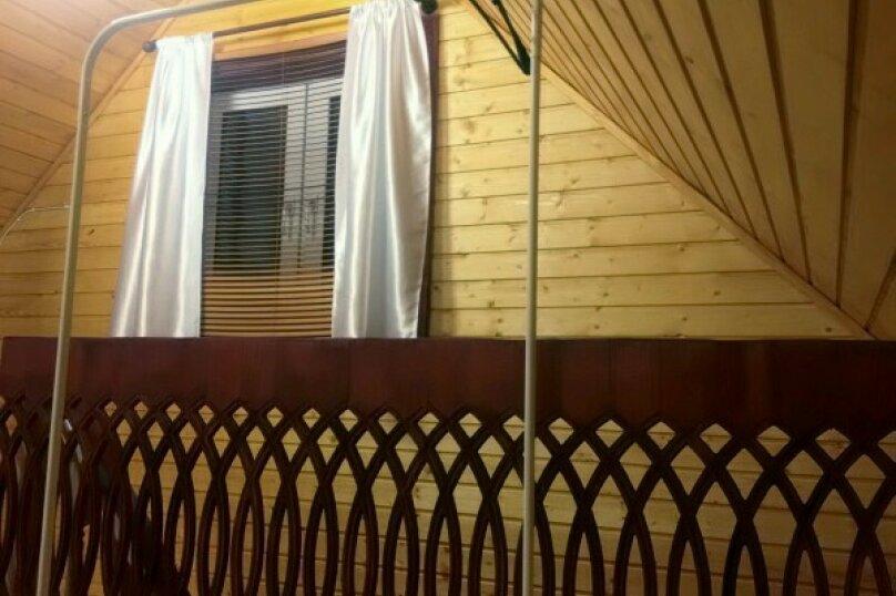 Дом с Русской Баней, 40 кв.м. на 6 человек, 2 спальни, Технологическая улица, 122, Икша - Фотография 13