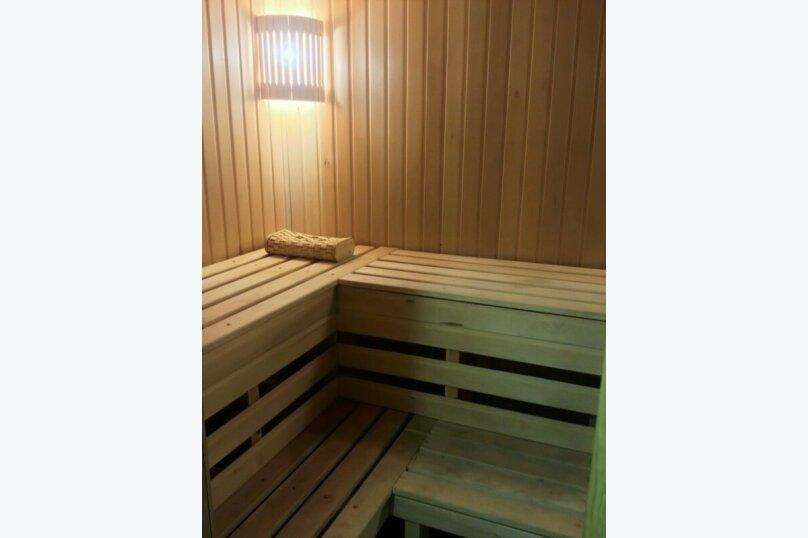 Дом с Русской Баней, 40 кв.м. на 6 человек, 2 спальни, Технологическая улица, 122, Икша - Фотография 14