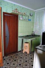 Дом на 3 человека, 1 спальня, улица Ивана Франко, 16, Евпатория - Фотография 4