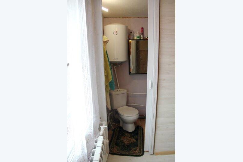 Дом, 100 кв.м. на 6 человек, 2 спальни, Машиностроитель, 86, Электросталь - Фотография 10