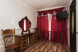 2-комн. квартира, 45 кв.м. на 4 человека, проспект Ленина, 10, Екатеринбург - Фотография 7