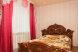 2-комн. квартира, 46 кв.м. на 4 человека, улица Малышева, 120, Екатеринбург - Фотография 4