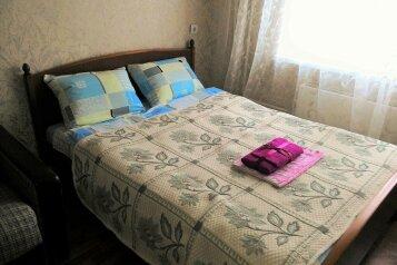1-комн. квартира, 32 кв.м. на 4 человека, проспект имени Ленина, 116, Волжский, Волгоградская область  - Фотография 3