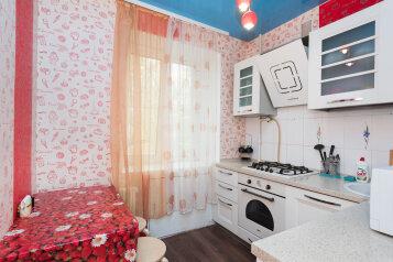 2-комн. квартира, 45 кв.м. на 4 человека, проспект Ленина, 10, Екатеринбург - Фотография 4