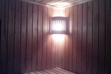 Домик с камином , 55 кв.м. на 8 человек, 1 спальня, Рябиновая улица, Пенза - Фотография 4