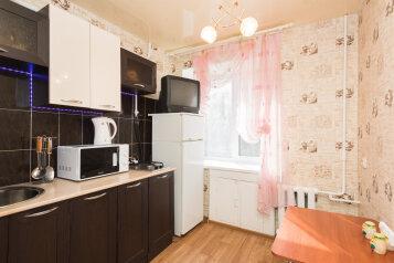 1-комн. квартира, 33 кв.м. на 4 человека, улица Крауля, 4, Екатеринбург - Фотография 3