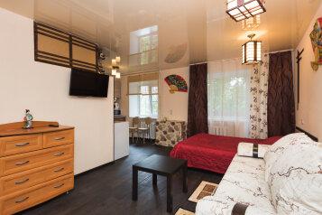 1-комн. квартира, 34 кв.м. на 4 человека, Московская улица, 42, Екатеринбург - Фотография 2