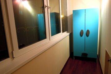 3-комн. квартира, 78 кв.м. на 7 человек, Кропоткинский переулок, Москва - Фотография 3