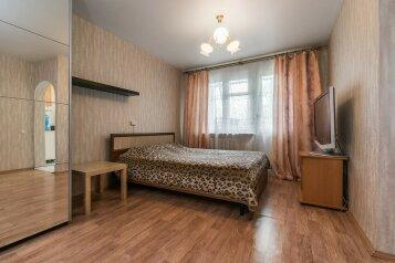 1-комн. квартира, 33 кв.м. на 2 человека, улица Азина, 39, Екатеринбург - Фотография 1