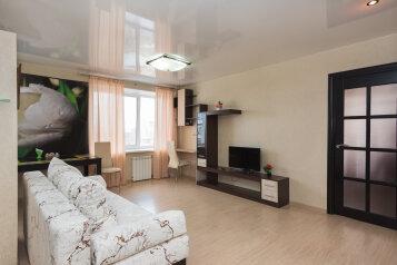 2-комн. квартира, 48 кв.м. на 4 человека, улица Якова Свердлова, 2, Екатеринбург - Фотография 1