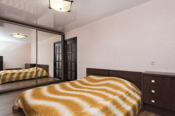 2-комн. квартира, 48 кв.м. на 4 человека, улица Якова Свердлова, 2, Екатеринбург - Фотография 4