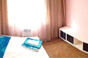 Гостевой дом, Ленина , 137 на 16 номеров - Фотография 3