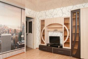 2-комн. квартира, 45 кв.м. на 4 человека, улица Малышева, Екатеринбург - Фотография 1
