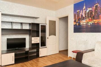 2-комн. квартира, 46 кв.м. на 4 человека, улица Малышева, 120, Екатеринбург - Фотография 1