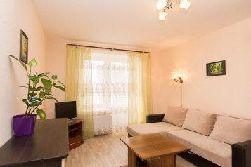 1-комн. квартира, 36 кв.м. на 4 человека, улица Смазчиков, 3, Екатеринбург - Фотография 1