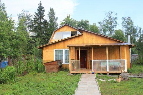 Дом, 100 кв.м. на 6 человек, 2 спальни, Машиностроитель, 86, Электросталь - Фотография 1