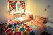 Двухместный номер с 2-я раздельными кроватями, проспект Красной Армии, 96/1, Сергиев Посад - Фотография 1