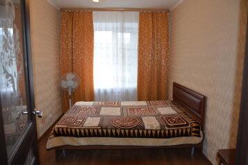 2-комн. квартира, 50 кв.м. на 6 человек, Интернациональная улица, 20, Нижневартовск - Фотография 1