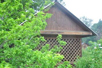 Дом в Утулике, пос. Утулик, Горная на 8 номеров - Фотография 4