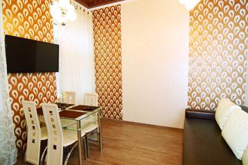1-комн. квартира, 55 кв.м. на 4 человека, Гаванная улица, Одесса - Фотография 1
