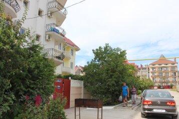 Гостевой  дом, улица Сьянова на 23 номера - Фотография 3