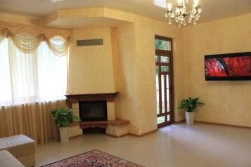 Коттедж, 190 кв.м. на 8 человек, 3 спальни, березовая , Эстосадок, Красная Поляна - Фотография 3