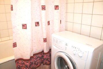 1-комн. квартира, 40 кв.м. на 4 человека, улица Академика Бакулева, Москва - Фотография 2