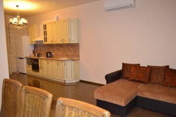 Коттедж , 230 кв.м. на 14 человек, 6 спален, Озёрная, 8а, Банное - Фотография 3