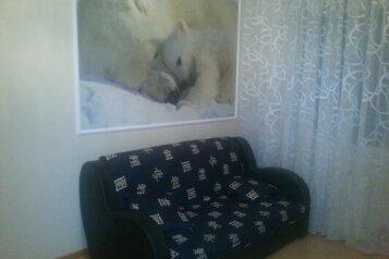 3-комн. квартира, 69 кв.м. на 8 человек, Таганрогская улица, Ростов-на-Дону - Фотография 2