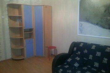 3-комн. квартира, 69 кв.м. на 8 человек, Таганрогская улица, Ростов-на-Дону - Фотография 3