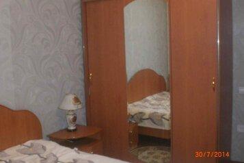 2-комн. квартира, 45 кв.м. на 6 человек, проспект Карла Маркса, 73, Омск - Фотография 2