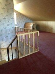 Современный 3х-уровневый коттедж, 120 кв.м. на 15 человек, 9 спален, Агафоново, Кубинка - Фотография 4