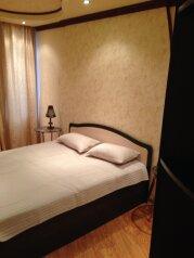 3-комн. квартира, 72 кв.м. на 6 человек, улица Фридриха Энгельса, 7-21, Москва - Фотография 3