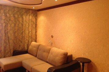 3-комн. квартира, 72 кв.м. на 6 человек, улица Фридриха Энгельса, 7-21, Москва - Фотография 4
