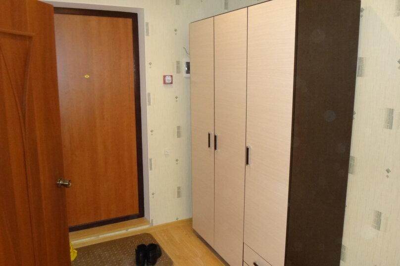 1-комн. квартира, 30 кв.м. на 3 человека, Носовихинское шоссе, 25, Реутов - Фотография 6