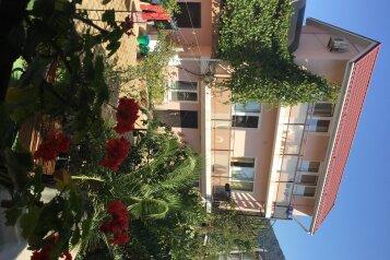 Мини-гостиница, улица Единство на 15 номеров - Фотография 2