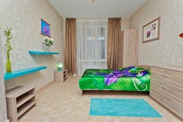 2-комн. квартира на 4 человека, Алексеевская улица, 24А, Нижний Новгород - Фотография 2