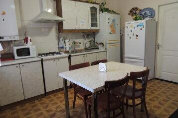 Гостевой дом, Краснодарская улица, 67 на 5 номеров - Фотография 3
